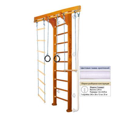 Шведская стенка Kampfer Wooden Ladder Wall