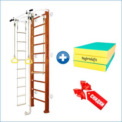 Комплект - шведская стенка Kampfer Helena Wall плюс мат и веревочная лестница