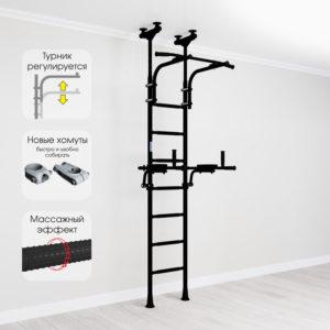 едская стенка ROMANA R10 черный