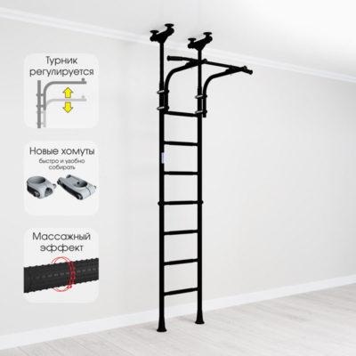 Шведская стенка ROMANA R9 черный